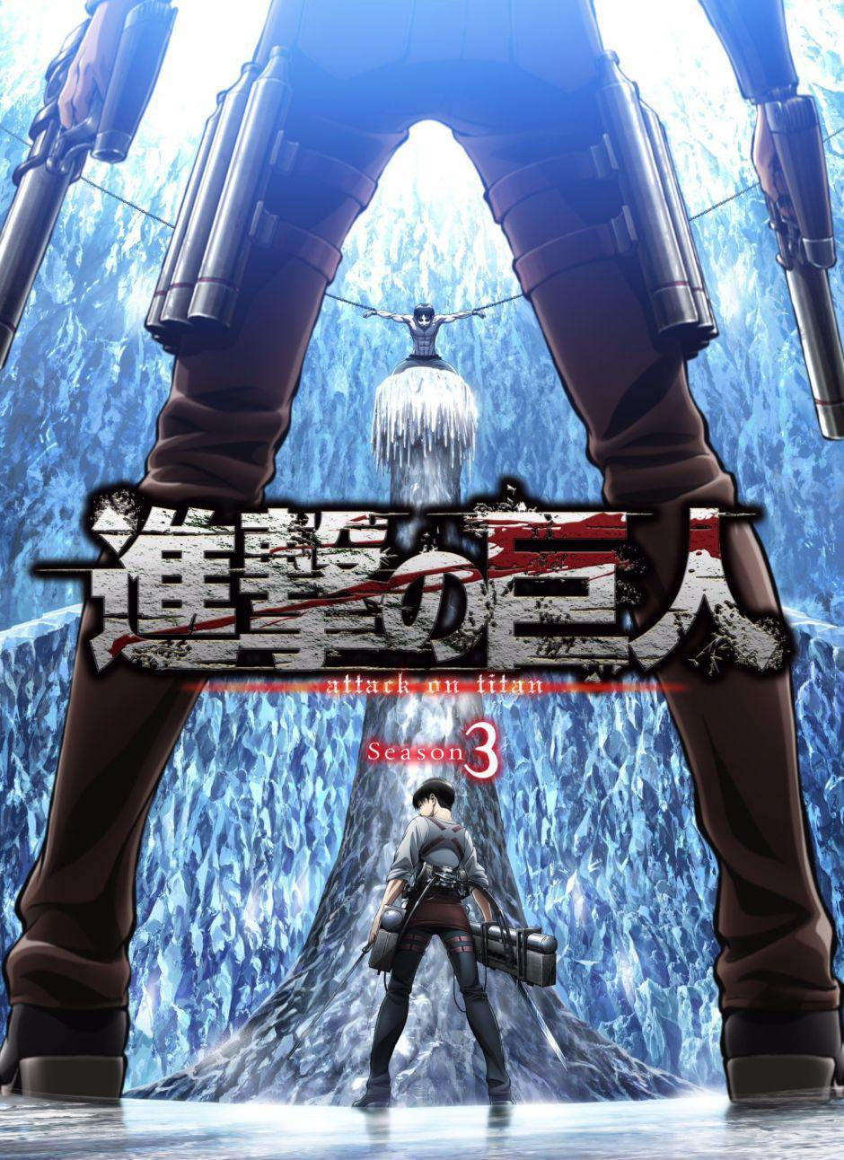 Attack On Titan 3 (dub)