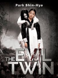 The Evil Twin 2007