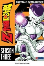 Dragon Ball Z: Season 17