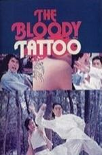 The Bloody Tattoo