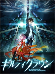 Guilty Crown (dub)