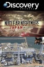 Nuclear Nightmare: Japan In Crisis