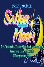 Sailor Moon: Season 4