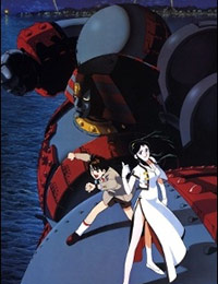 Giant Robo The Animation: Chikyuu Ga Seishi Suru Hi (dub)