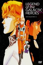 Legend Of The Galactic Heroes: Season 4