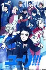 Yuri On Ice: Season 1