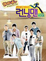 Running Man (game Show)