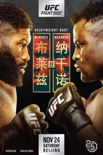 Ufc Fight Night: Blaydes Vs. Ngannou 2