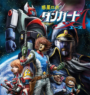 Dangard Ace Movie: The Great Space War
